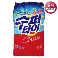 [세제]LG수퍼타이 Classic10.5kg/세제찌거기걱정없는 찬물전용/초강력 효소표백세제